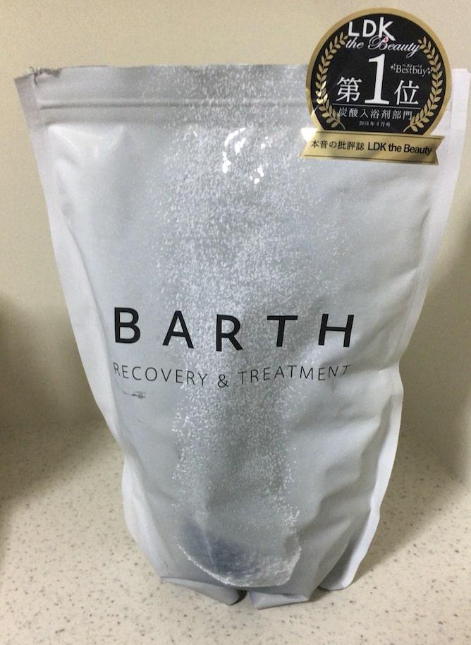 BARTHバース入浴剤レビュー